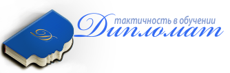 Dip-loms.ru